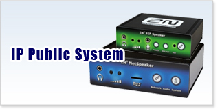 IP Public Audio System