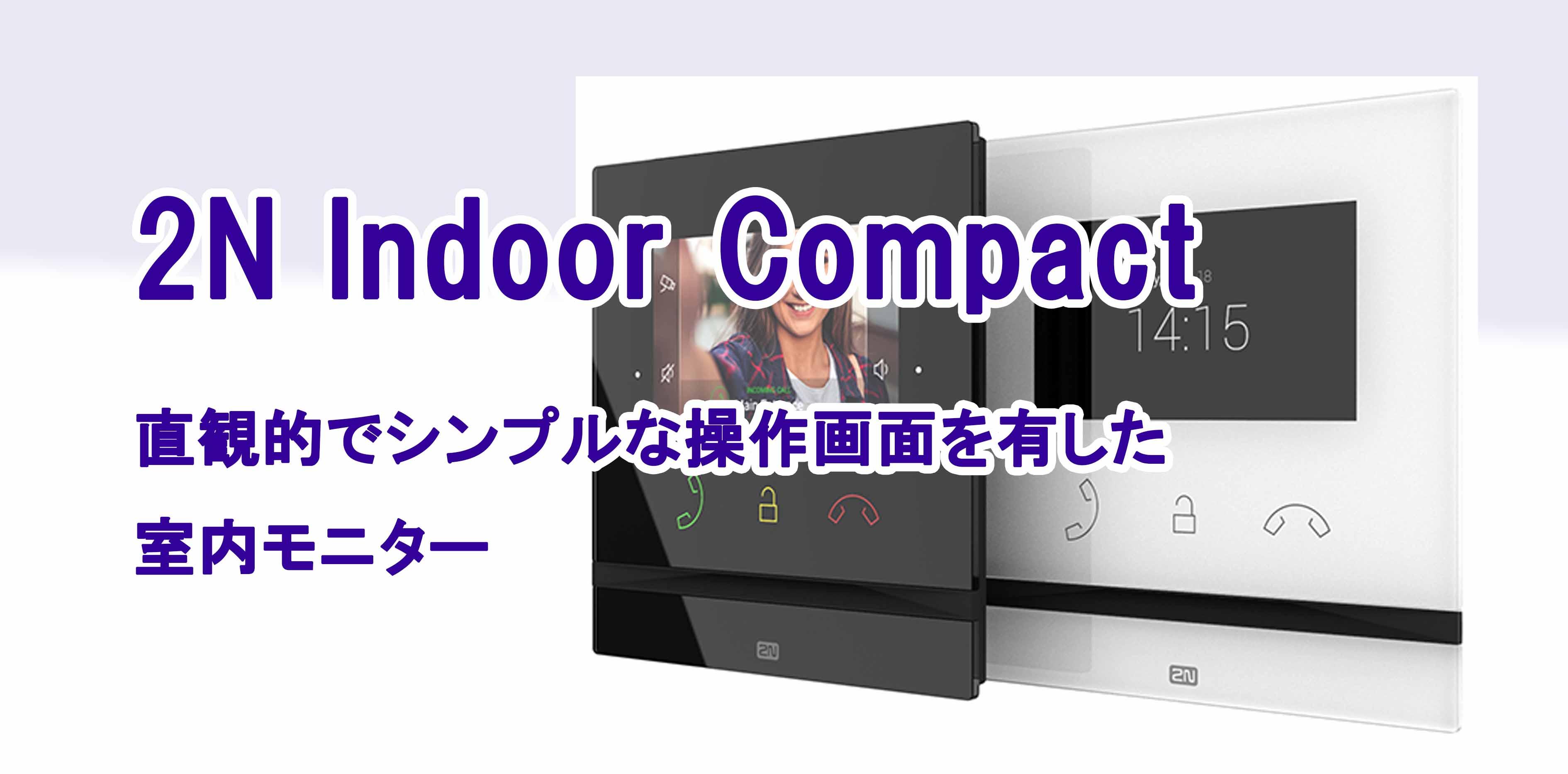 Indoor Compact